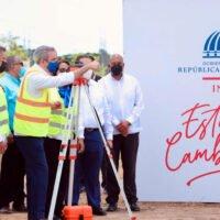 Gobierno concluirá la construcción de la UASD en Hato Mayor con inversión de RD$400 millones
